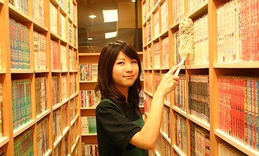 gera_gera_japon_manga_kissa_cafe_2