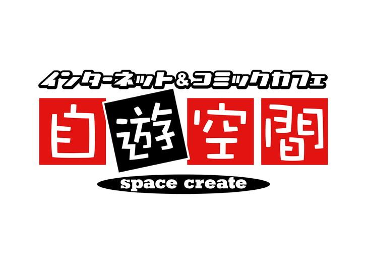 Space Create, manga kissa àTokyo