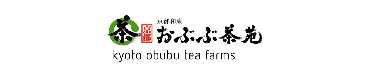 Dégustation de thé avecObubu