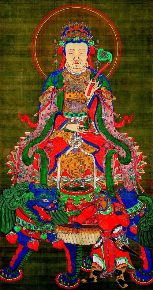 11. Bodhisattva Manjusri.jpg
