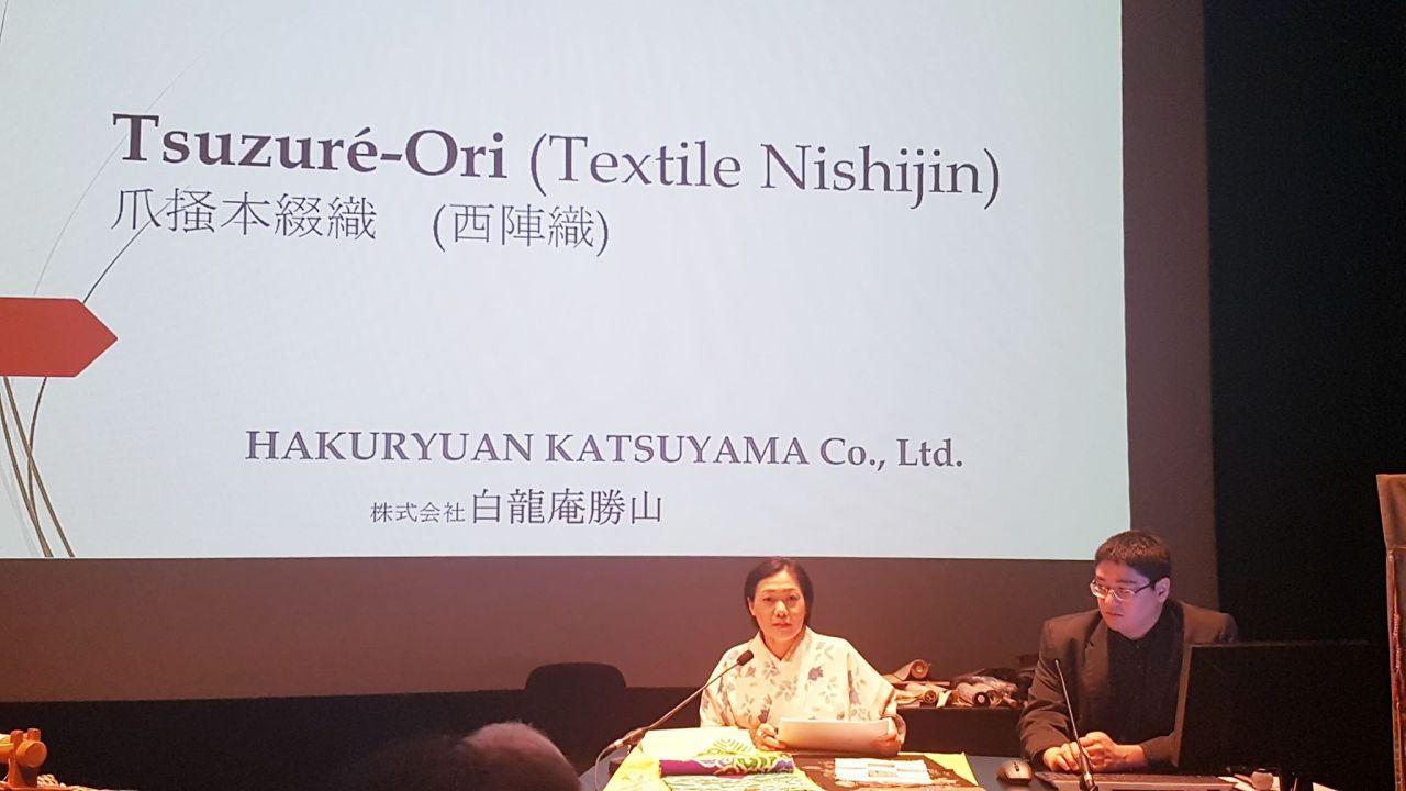 Le tissage Nishijin-ori ~西陣織