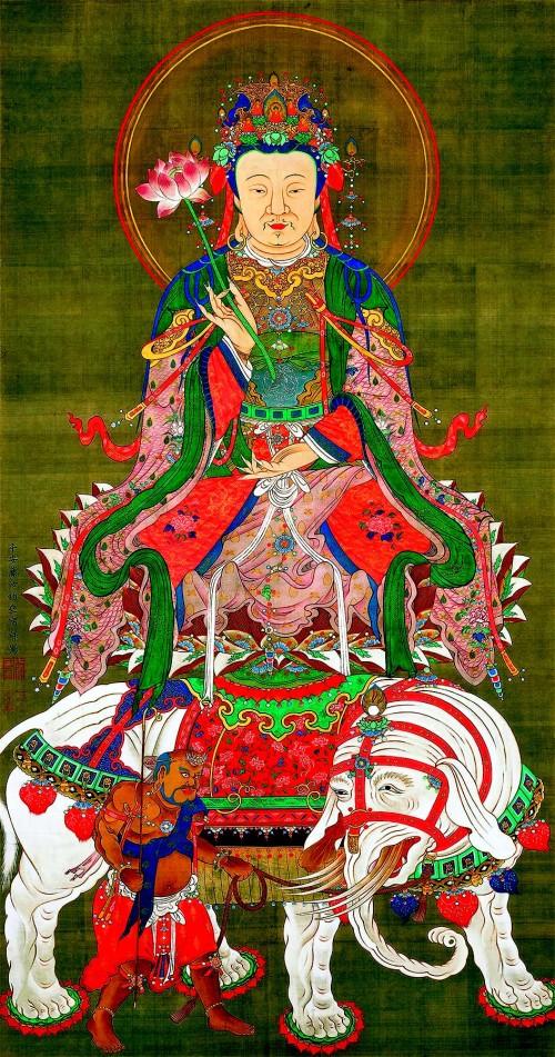 9. Bodhisattva Samantabhadra.jpg