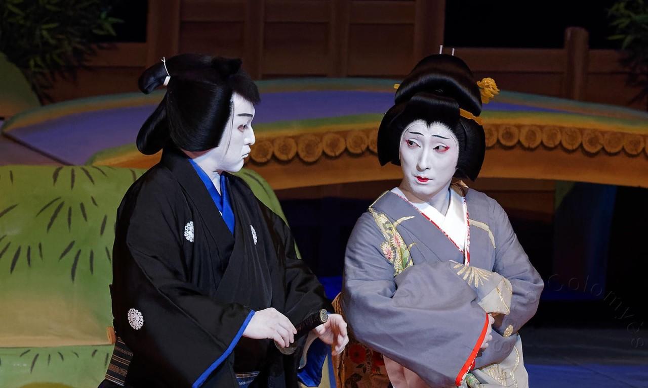 Kabuki : Iromoyō Chotto Karimame Kasane etNarukami