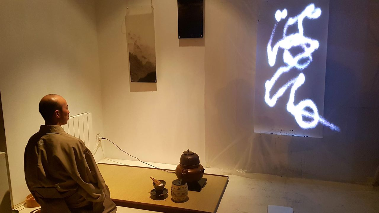 Yougen – performance de sho et de cha noyu