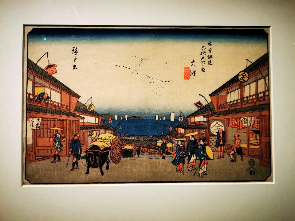 Voyage sur la route duKisokaidō